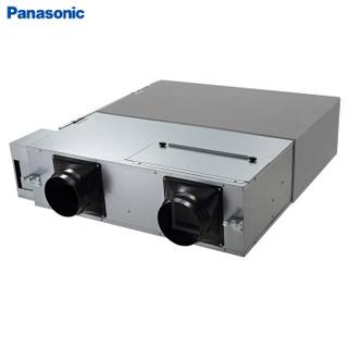 松下(Panasonic )新风系统PM2.5过滤家用智能全热交换器新风机FY-RZ38DP1