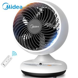 Midea 美的 美的(Midea)GAC18ER 新品四季空气循环扇/遥控电风扇/台扇/涡轮扇家用 台式静音摇头扇
