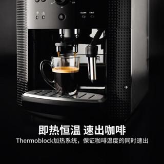 克鲁伯(KRUPS)咖啡机 欧洲原装进口意式家用商用全自动现磨豆自带奶泡器 EA810780(红色)