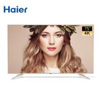 海尔( Haier) LU75X81 75英寸4K超高清智能网络LED液晶平板电视
