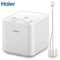 海尔 (Haier)挂烫机1.6L 单杆  家用手持/挂式电熨斗 HY-GD1802S