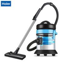 海尔 (Haier )HC-T5155B 桶式吸尘器 浅蓝色