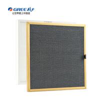 格力(GREE)空气净化器 原装滤网复合滤芯 家用除甲醛除雾霾PM2.5 配KJ320G-A01