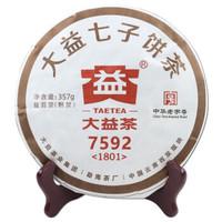 大益 普洱茶 熟茶 7592 普饼 357g *2件