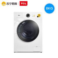 TCL XQG80-Q300D 洗烘一体机 8KG