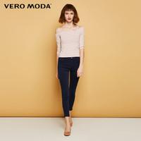 VERO MODA 316449501 女士修身包臀九分裤牛仔裤