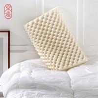 京造 JZ-RJ001 颗粒按摩乳胶枕