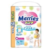Merries 妙而舒 婴儿拉拉裤 L56片 *4件