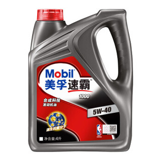 Mobil 美孚 速霸1000 合成机油 5W-40 SN级 4L