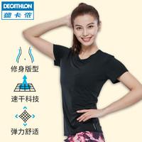 迪卡侬T恤女运动速干健身服上衣显瘦圆领室内跑步弹力短袖FIC WE