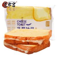 兰象岩 全麦半切吐司面包 500g