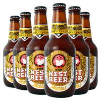 Hitachino Nest 常陆野猫头鹰 淡色艾尔啤酒 330ml*6瓶