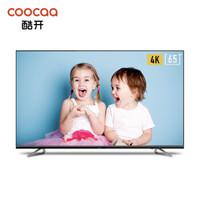 coocaa  酷开 65K5C 65英寸 4K 液晶电视