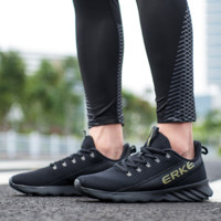 ERKE 鸿星尔克 11119103289 男款运动鞋
