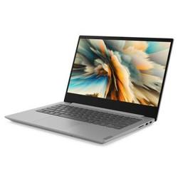 Lenovo 联想 小新14 锐龙版 14英寸笔记本电脑(R5-3500U、8GB、256GB+1TB)