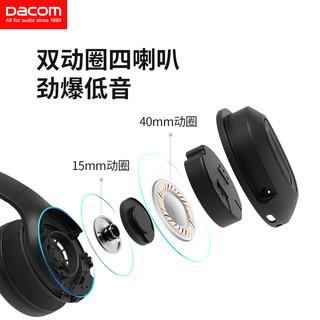 Dacom 大康 hf002 头戴式音乐蓝牙耳机