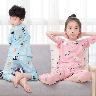 萌贝佳 儿童棉绸睡衣套装