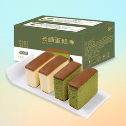 Q松 抹茶长崎蛋糕 1000g