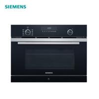 SIEMENS 西门子 CO265AGS0W 嵌入式蒸烤一体机 (耀黑色、36L、3000W、电脑式)