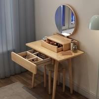 景山百岁 现代简约小户型梳妆台 60cm单桌
