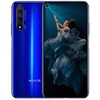 HONOR 荣耀 20 智能手机 (8GB、256GB、全网通、幻影蓝)