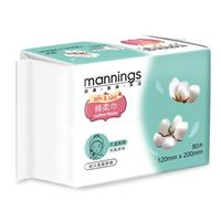 mannings 万宁 一次性洗脸面巾 棉柔巾 80片*3包