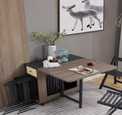 浪漫星 北欧折叠餐桌椅组合 现代简约家用饭桌 小户型长方形圆餐桌子(灰橡木色 餐桌)