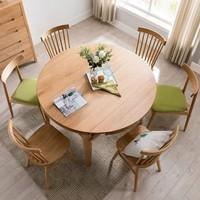 恒兴达 北欧全白橡木折叠桌 原木色 一桌四椅