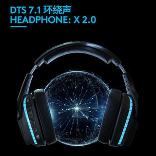 Logitech 罗技 G633s 有线耳机头戴式