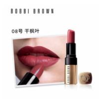 BOBBI BROWN 芭比波朗 哑光雾面金管唇膏 迷你装 2.3g  #8