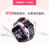 360儿童电话手表8X智能问答定位支付移动联通4G防水视频拍照手表
