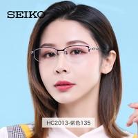 SEIKO 精工 HC2013 纯钛半框眼镜架