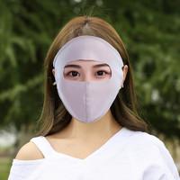 flyvii 全脸防晒面罩 5色可选 *3件