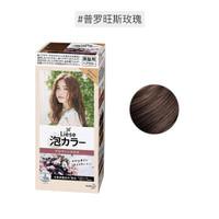 花王 KAO Prettia泡沫染发膏 普罗旺斯玫瑰茶棕 日本原装进口 *3件
