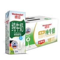 Weidendorf 德亚 脱脂纯牛奶 200ml*18盒