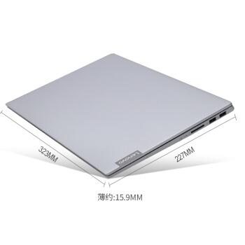 Lenovo 联想 小新air 14 14英寸笔记本 R5-3500U 8G 1T 128G 2G  银灰色