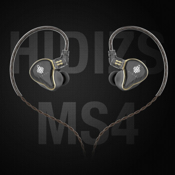 Hidizs MS4 耳机 (黑色、圈铁结合、入耳式)