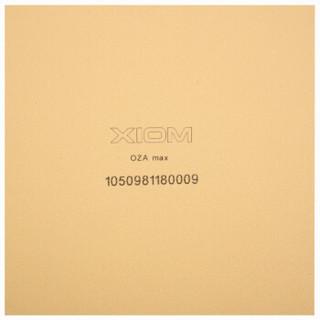 XIOM骄猛 乒乓球胶皮反胶套胶 OZA王座粘性内能德国进口进攻型 黑色MAX