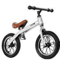 平衡车儿童滑步车(赠打气筒+头盔+护具)