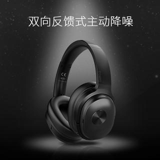 MEIDONG 魅动 SE7 主动降噪蓝牙耳机