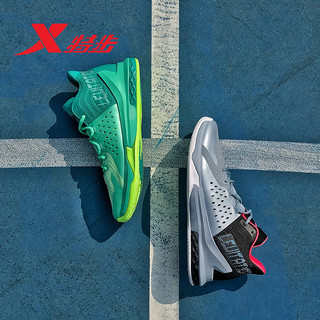特步 篮球鞋男子运动球鞋