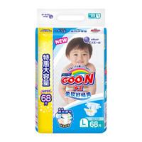GOO.N 大王 维E系列 婴儿纸尿裤 L 68片 *4件
