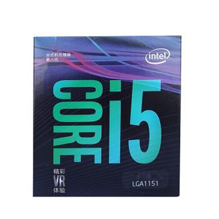 intel 英特尔 i5 9600K 处理器CPU电脑主板U套装 (六核心)
