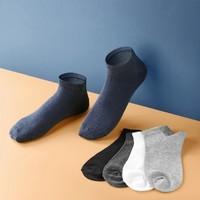 淘宝心选 男式夏季隐形棉质船袜 10双