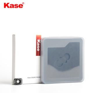 Kase 卡色 大疆灵眸Osmo pocket口袋相机 18mm 微距镜头 (黑色)