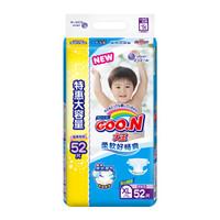 GOO.N 大王 维E系列 婴儿纸尿裤 XL 52片 *4件