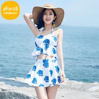 夏季韩国温泉小香风分体性感保守学生游泳衣