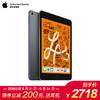 Apple 苹果 新iPad mini(2019款 第5代) 7.9英寸平板电脑 (深空灰色、64GB、WLAN)