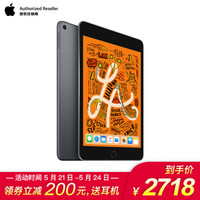 Apple iPad mini 5 2019年新款平板电脑 7.9英寸(64G WLAN版/A12芯片/MUQW2CH/A)深空灰色