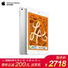 Apple 苹果 新iPad mini(2019款 第5代) 7.9英寸平板电脑 (银色、64GB、WLAN)
